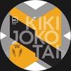 Cover of the album Joko tai - Single