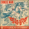 Couverture du titre Sho-Bro (DJ Nu-Mark Remix) [feat. A-Plus, Pep Love & Knobody]