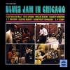 Cover of the album Blues Jam In Chicago, Vol. 1 (Remastered)