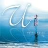 Couverture de l'album U