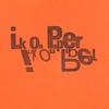 Couverture de l'album iNK oN pAPER