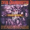 Cover of the album Zvuk Osamdesetih 1982-1983, Pop I Rock