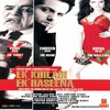 Cover of the album Ek Khiladi Ek Haseena (Original Motion Picture Soundtrack)