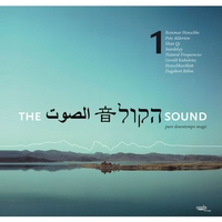 Cover of the track The Sound