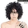 Cover of the album Alien