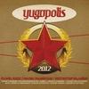Cover of the album Yugopolis 2