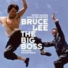 Cover of the album The Big Boss (Original Soundtrack)