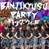 Couverture du titre Banjikyusu Party