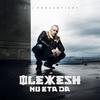 Cover of the album Nu Eta da (Deluxe Version)