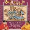 Cover of the album Shyam Baba Ke Darbaar