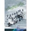 Cover of the album Orquesta Ritmo Oriental