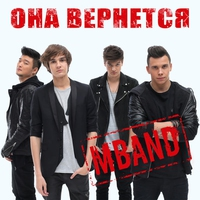 Cover of the track Она вернётся - Single