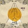 Cover of the album Ruang Hati