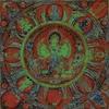 Cover of the album Surya