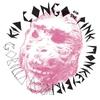 Cover of the album Gorilla Rose