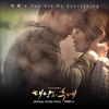 Couverture de l'album 태양의 후예 (Original Television Soundtrack), Pt. 4 - Single