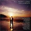 Couverture de l'album All Night Long