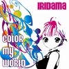 Couverture du titre Color My World