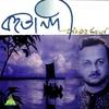 Cover of the album Bahota Nodi