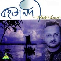 Cover of the track Bahota Nodi