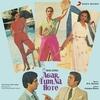 Couverture de l'album Agar Tum Na Hote (Original Motion Picture Soundtrack)