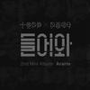 Couverture de l'album Arario Topp Dogg - EP