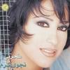 Couverture de l'album Saharni