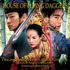 Cover of the album House of Flying Daggers (Original Motion Picture Soundtrack) [feat. Kathleen Battle]