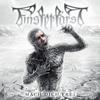 Cover of the album Mach dich frei