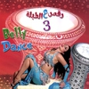 Couverture de l'album Oriental Belly Dance Raks Al Tabla 3