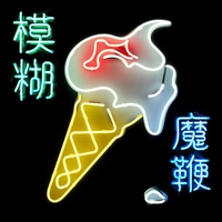 Cover of the track The Magic Whip