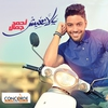 Cover of the track Yalla Naeesh
