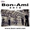 Couverture de l'album Bon Ami 2012