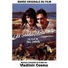 Cover of the album Les sables mouvants (Bande originale du film de Paul Carpita) - EP