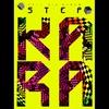 Cover of the album Kara 3rd Album - Step