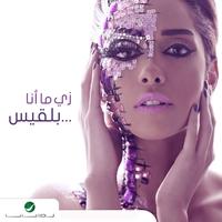 Cover of the track Zai Ma Ana