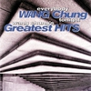 Couverture de l'album Everybody Wang Chung Tonight: Wang Chung's Greatest Hits