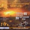 Couverture de l'album Golden Anniversary to Israel