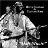 Cover of the album Mali Music