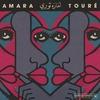 Cover of the album Amara Touré 1973-1980