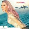 Couverture de l'album Ayza Aeesh
