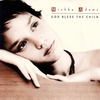 Cover of the album God Bless the Child