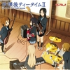 Cover of the track Tenshi Ni Furetayo!