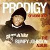 Couverture de l'album The Bumpy Johnson Album