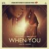 Cover of the album When You / Nightrider - Single