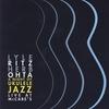 Cover of the album A Night of Ukulele Jazz/Live At McCabe's