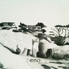 Cover of the album Stea.alto - EP