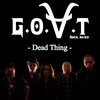 Couverture du titre Dead Thing (Radio Edit)