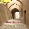 Couverture de l'album Ya Sid El Houari
