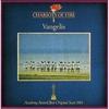Cover of the track CHARIOTS OF FIRE (EXTRAIT B.O.F. LES CHARIOTS DE FEU, 1981)